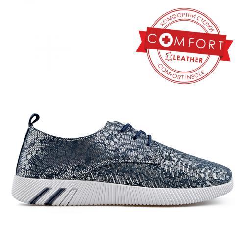 дамски ежедневни обувки сини 0136473