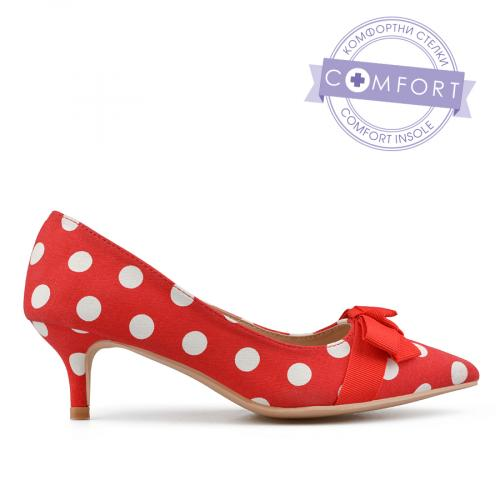 дамски елегантни обувки червени 0137453