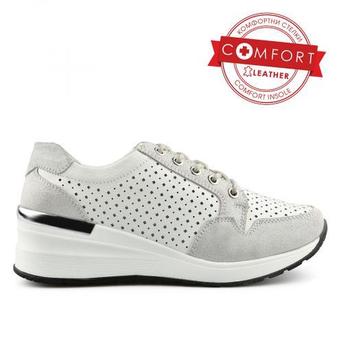 дамски ежедневни обувки бели 0139718