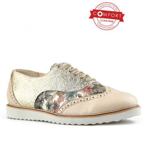дамски ежедневни обувки бежови 0144325