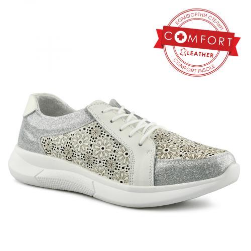 дамски ежедневни обувки бели 0139670