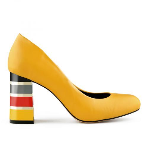 дамски елегантни обувки жълти 0141129