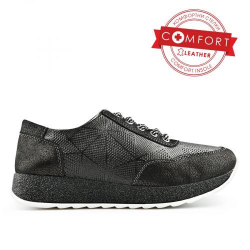 дамски ежедневни обувки черни 0139644