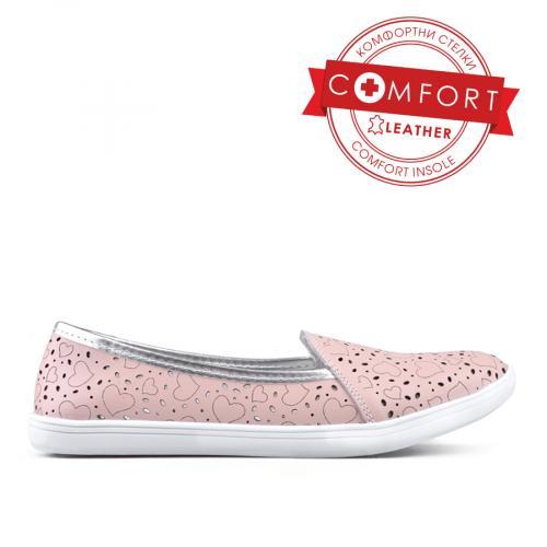 дамски ежедневни обувки розови 0134001