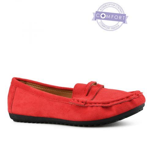 дамски ежедневни обувки червени 0143079