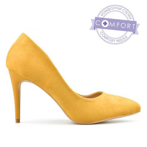 дамски елегантни обувки жълти 0137467