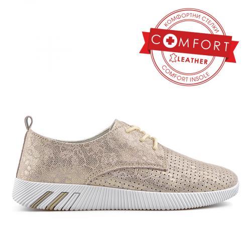 дамски ежедневни обувки златисти 0136472
