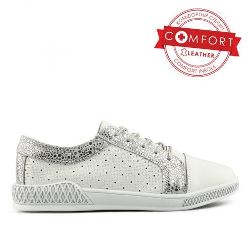 дамски ежедневни обувки бели 0139668