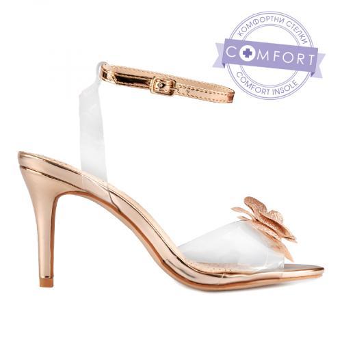 дамски елегантни сандали златисти 0137559