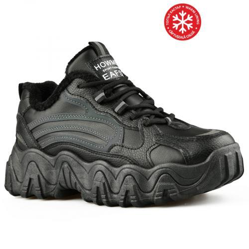 дамски ежедневни обувки черни с топъл хастар 0141471