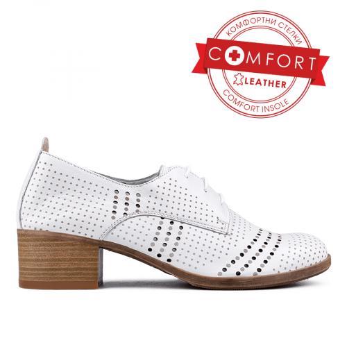 дамски ежедневни обувки бели 0134852