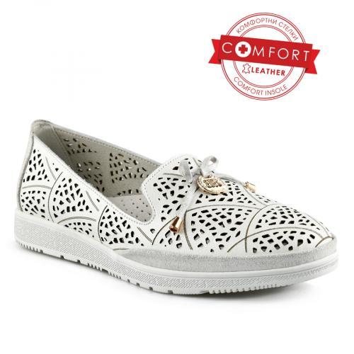 дамски ежедневни обувки бели 0139728