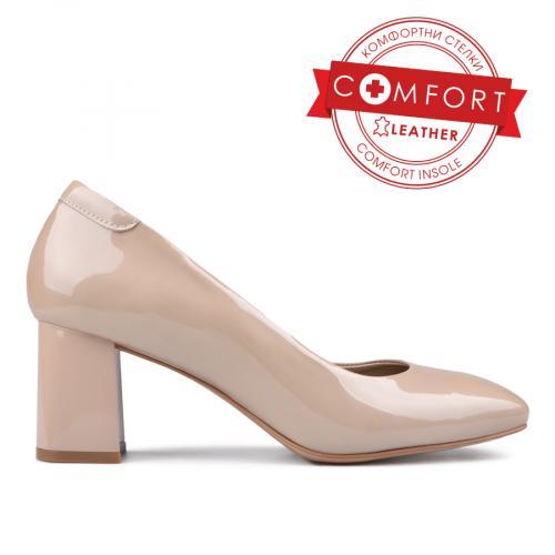 дамски елегантни обувки бежови 0131087