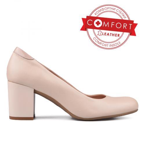 дамски елегантни обувки бежови 0131095