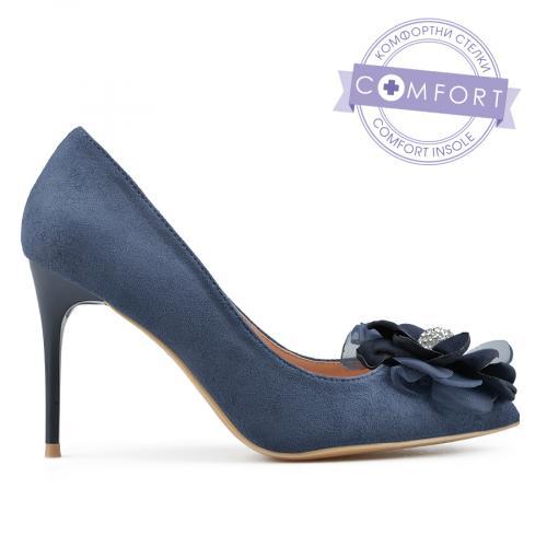 дамски елегантни обувки сини 0137482