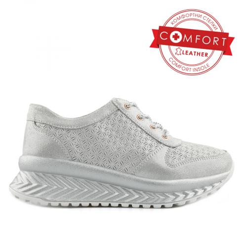 дамски ежедневни обувки сребристи 0139617