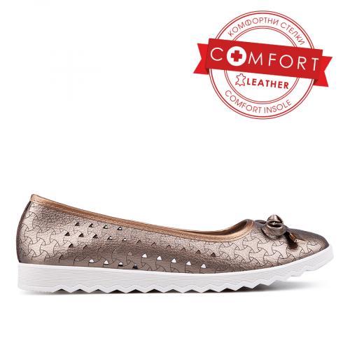 дамски ежедневни обувки бронзови 0133996