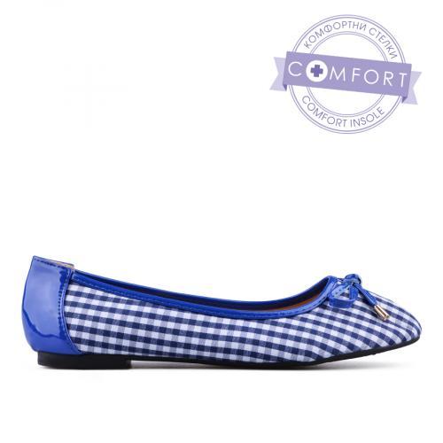 дамски ежедневни обувки сини 0133813