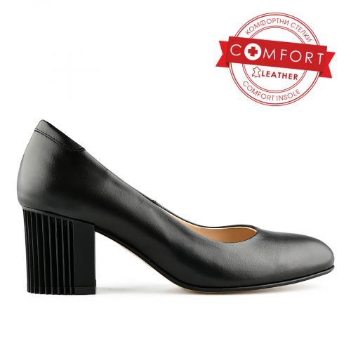 дамски елегантни обувки черни 0141122