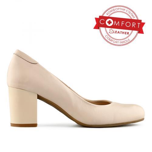 дамски елегантни обувки бежови 0141123