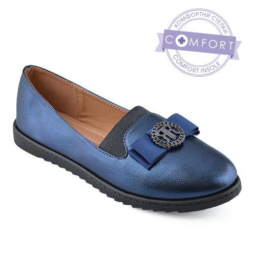 дамски ежедневни обувки сини 0139027