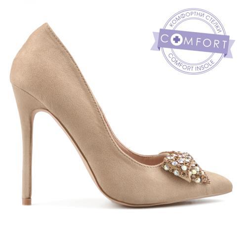 дамски елегантни обувки бежови 0137455