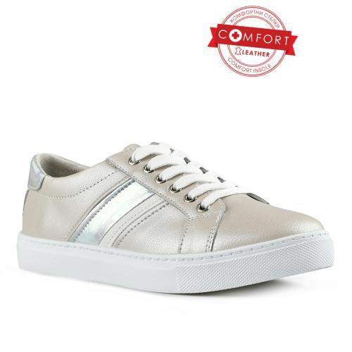 дамски ежедневни обувки бежови 0142536