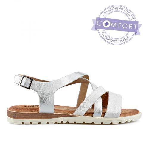 дамски ежедневни сандали бели 0137330