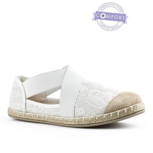 дамски ежедневни обувки бели 0142583