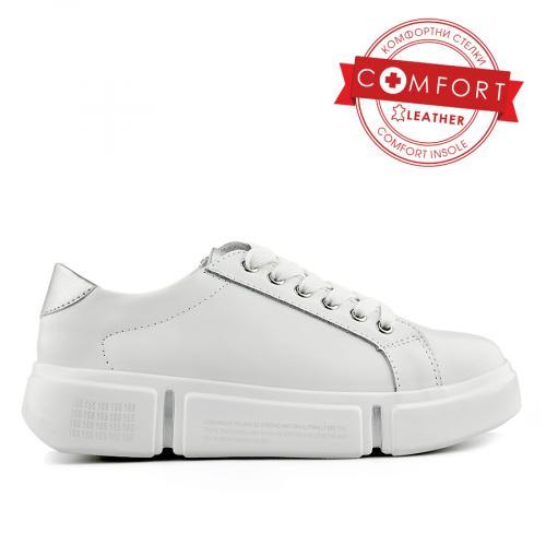 дамски ежедневни обувки бели 0139682