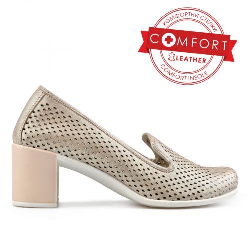 дамски елегантни обувки златисти 0138434