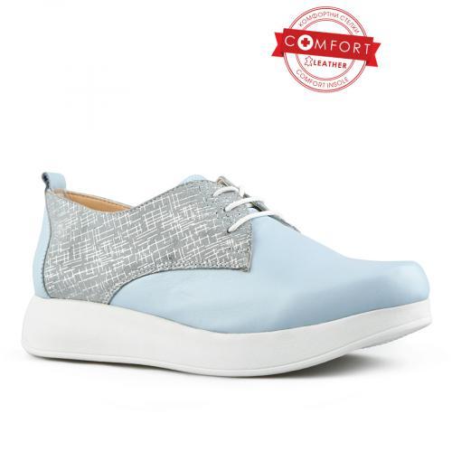 дамски ежедневни обувки сини 0144331