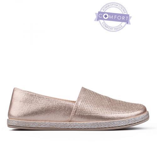 дамски ежедневни обувки златисти 0142562