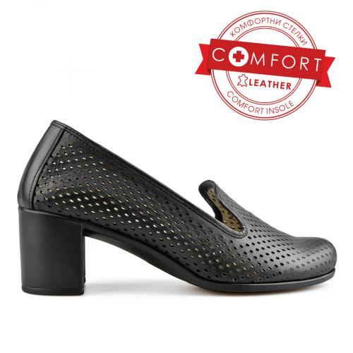 дамски елегантни обувки черни 0138433
