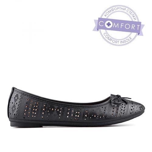 дамски ежедневни обувки черни 0133506