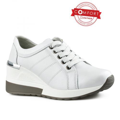 дамски ежедневни обувки бели 0142511
