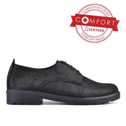 дамски ежедневни обувки черни 0134864