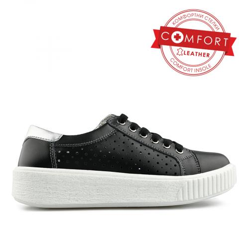 дамски ежедневни обувки черни 0139647