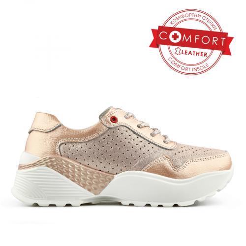 дамски ежедневни обувки златисти 0139640