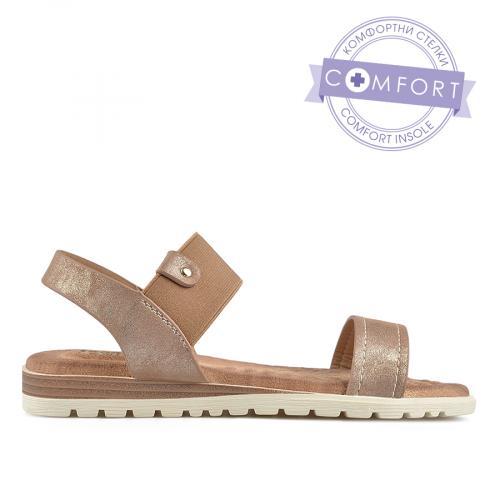 дамски ежедневни сандали бронзови 0137328