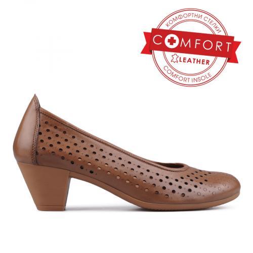 дамски ежедневни обувки кафяви 0130771
