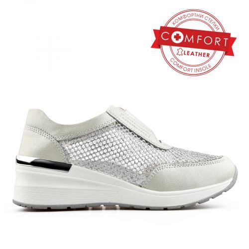 дамски ежедневни обувки бежови 0139646