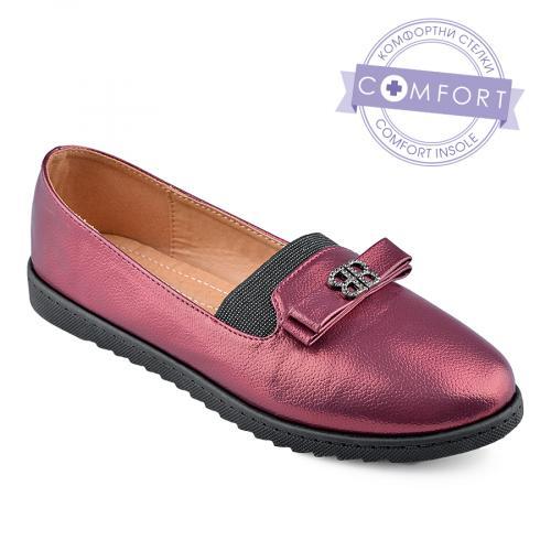 дамски ежедневни обувки червени 0139026