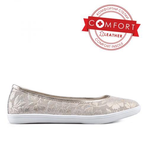 дамски ежедневни обувки златисти 0134003