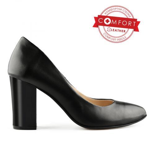 дамски елегантни обувки черни 0141120