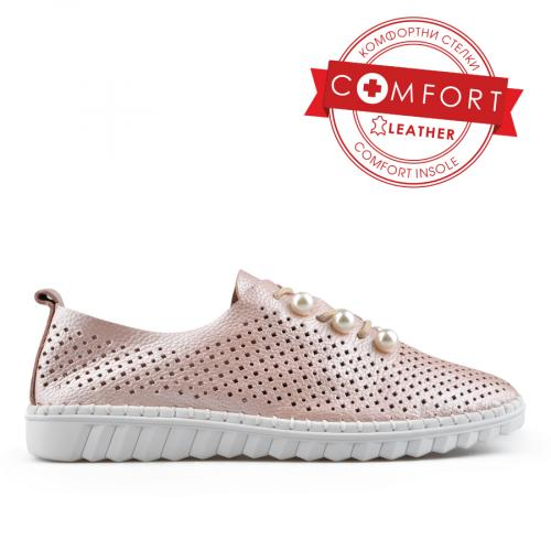 дамски ежедневни обувки розови 0136418