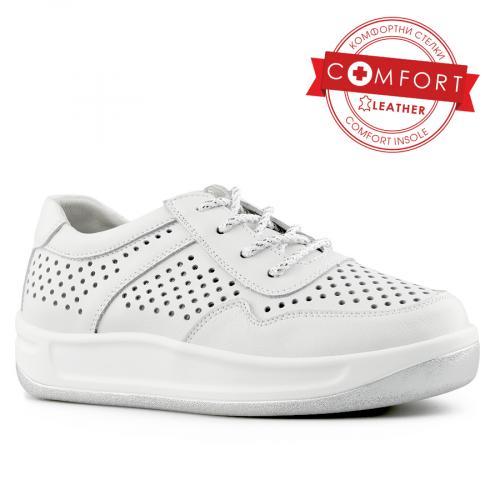 дамски ежедневни обувки бели 0139687