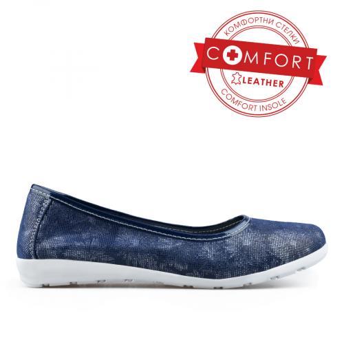 дамски ежедневни обувки сини 0136429