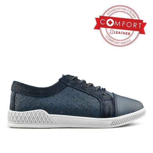 дамски ежедневни обувки сини 0139667