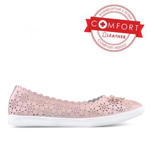 дамски ежедневни обувки розови 0133998